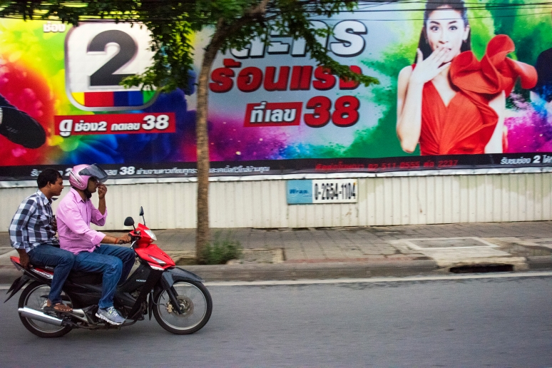 Bangkok Moto Billboard (c) Tim Peterson